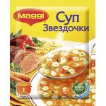 Суп MAGGI Звездочки, 54 г