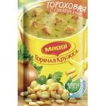 Горячая кружка MAGGI Гороховый Суп