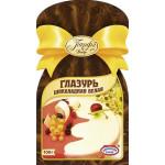Глазурь ПАРФЭ шоколадная белая, 100г