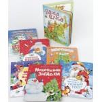 Новогодние книжки-картонки 0+