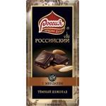 Шоколад РОССИЙСКИЙ темный с миндалем, 90г