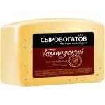 Сыр голландский СЫРОБОГАТОВ 45%, 200г