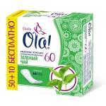 Прокладки ежедневные OLA! зеленый чай, 60шт