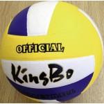Мяч волейбольный KINGBO №5