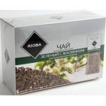 Чай RIOBA зеленый с жасмином для заваривания в чайнике, 20х5г