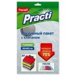Вакуумный пакет PACLAN 50х60см