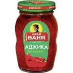Аджика ДЯДЯ ВАНЯ По-абхазски, 140г