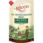 Майонез MR. RICCO Organic на перепелином яйце 67%, 800мл