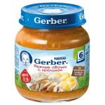 Пюре GERBER нежные овощи с кроликом, 130г
