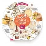 Сырная тарелка № 1, 185г