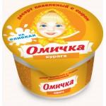 Десерт плавленый сырный с курагой ОМИЧКА, 100г