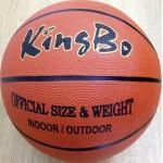 Мяч баскетбольный KINGBO №7 Rubber, 570-600г