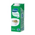 Сливки VALIO кулинарные 20%, 250г