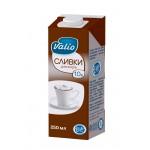 Сливки VALIO для кофе 10%, 250 г
