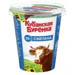 Сметана КУБАНСКАЯ БУРЕНКА 20%, 330 г