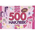 Альбом 500 наклеек 6+