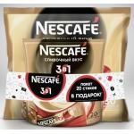 Кофе NESCAFE 3в1 сливочный вкус промо-упаковка, 50+20x16г