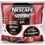 Кофе NESCAFE 3в1 классик промо-упаковка, 50+20x16г