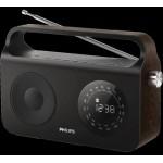 AE2800/12 Black Радиоприемник