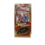 Чайный набор СОКРОВИЩА ВОСТОКА, 50 г