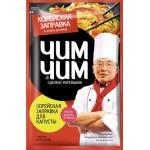 Корейская заправка ЧИМ-ЧИМ для капусты, 60г