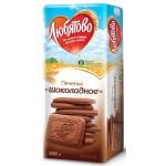 Печенье ЛЮБЯТОВО шоколадное, 335г