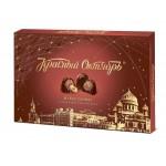Шоколадные конфеты КРАСНЫЙ ОКТЯБРЬ с целым и дробленым фундуком, 200г