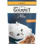 Корм для кошек GOURMET Мини-филе с курицей, 85г