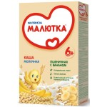 Каша МАЛЮТКА Пшеничная с бананом, 220г