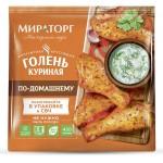 Голень куриная МИРАТОРГ По-домашнему, 430 г