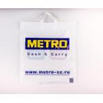 Пакет METRO 45х52см, 1шт