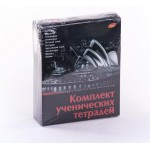 Тетрадь предметная ACADEMY STYLE, 48л