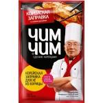 Корейская заправка ЧИМ-ЧИМ для хе из курицы, 60г