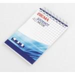 Блокноты SIGMA А7 40листов, 10шт