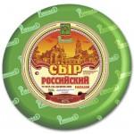 Сыр РОВЕНЬКИ Российский молодой, 1 кг