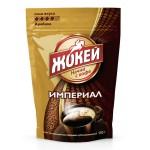 Кофе ЖОКЕЙ Империал, 150г