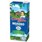 Молоко ДОМИК В ДЕРЕВНЕ Стерилизованное 2,5%,  900г