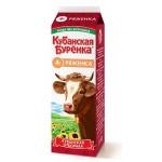 Ряженка КУБАНСКАЯ БУРЕНКА 4%, 950 г