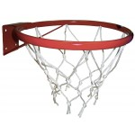Корзина баскетбольная №5 Люкс, 38см