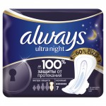 Прокладки ALWAYS Ultra Night Экстра защита Deo, 7 шт