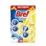 Чистящее средство для унитаза BREF сила-актив лимонная свежесть, 2х51г