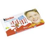 Шоколад  KINDER 8 порций, 100г