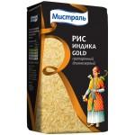 Рис Индика Gold пропаренный длиннозерный МИСТРАЛЬ, 1 кг