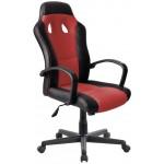 Кресло руководителя GX-A284D611 черно-красное