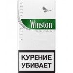 Сигареты WINSTON Super Slims Fresh Menthol, 10 шт