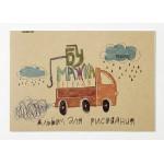 Альбом для рисования KROYTER А4 24 л