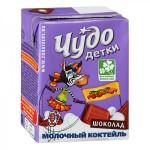 Молочный коктейль ЧУДО Детки шоколад, 200 мл