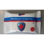 Салфетки ARO влажные антибактериальные, 20шт