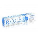 Зубная паста R.O.C.S. отбеливающая,74г