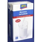 Молоко ARO питьевое ультрапастеризованное 3,2%, 925мл